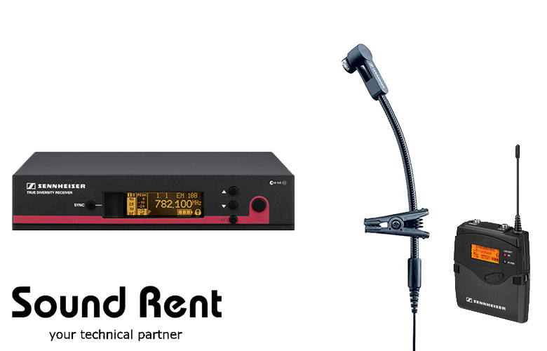 Радио система для подзвучки саксофона Sennheiser E 908 B ew/ EM 100 G3