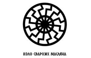 Масленица Арт-завод Платформа Sound Rent